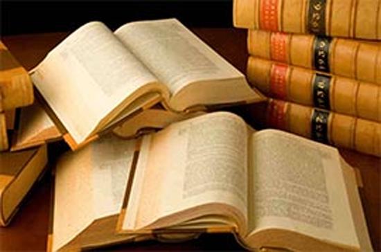 Văn bản pháp lý